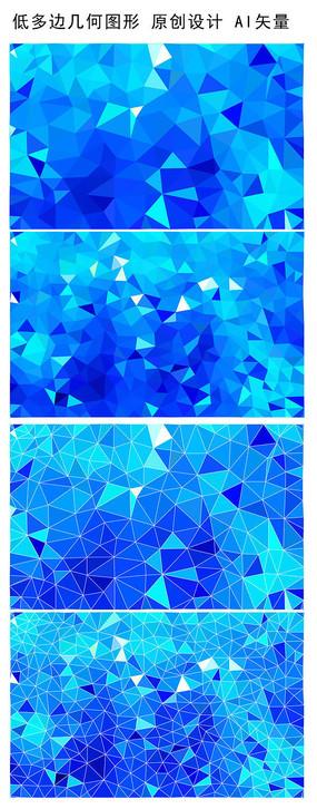 蓝色抽象低多边形华丽背景