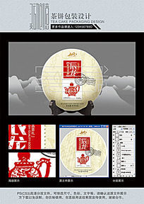 龙年生肖纪念茶饼设计