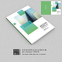 绿色工业设计宣传画册封面设计