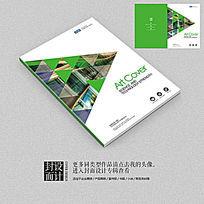 绿色建筑类商业杂志封面设计