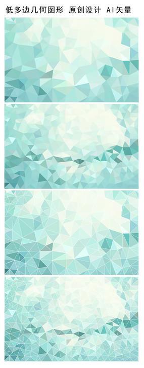 浅蓝动感低多边形底纹