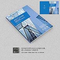 企业工程投标书封面设计