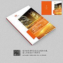 物流运输类商业画册封面设计