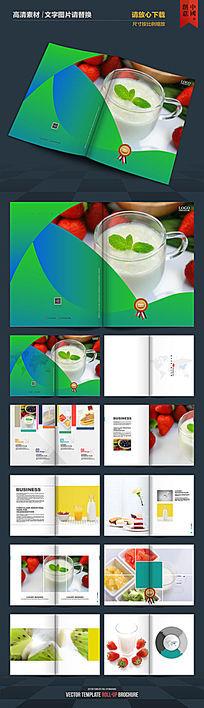 新鲜乳制品企业画册