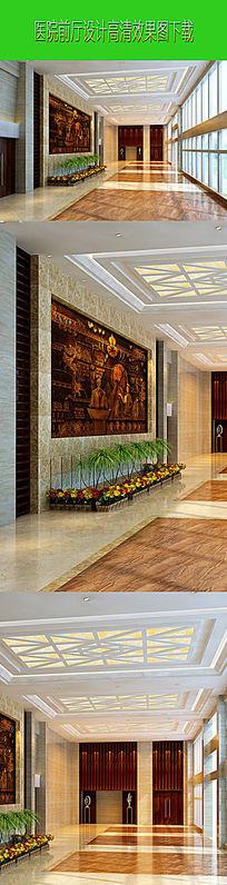 医院前厅设计高清效果图下载