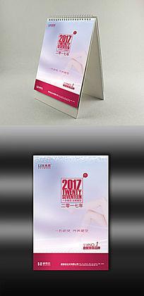 2017化妆品台历封面