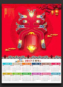 2017鸡年时尚春字体艺术字体日历挂历设计