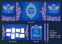 宝石蓝色婚礼效果设计 PSD