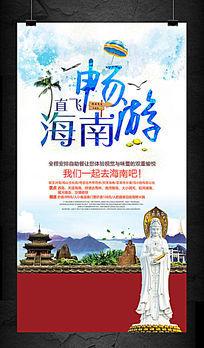 创意旅行社海南旅游海报设计