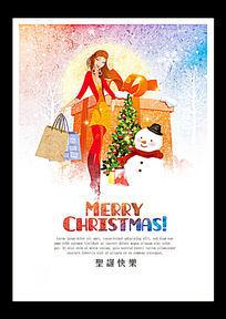 创意唯美圣诞节购物海报设计