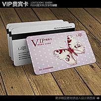 蝴蝶手绘VIP会议卡贵宾卡设计模板