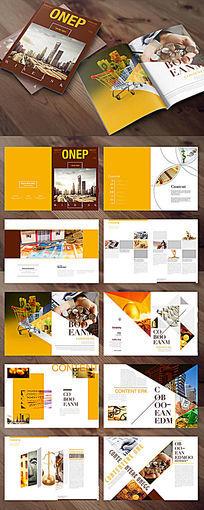 金色金融画册设计