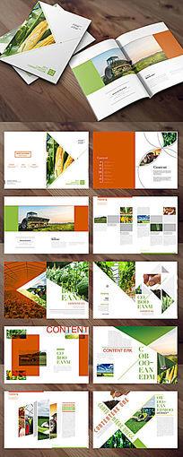 绿色大气农业画册