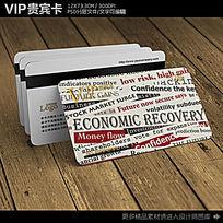 欧式标签VIP贵宾会员卡设计模板