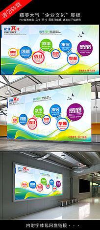 企业文化墙效果图校园公司形象墙创意设计