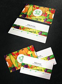 时尚绿色有机蔬菜名片设计