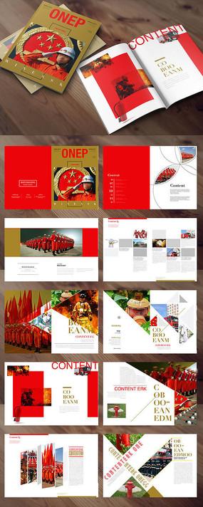 消防安全宣传画册