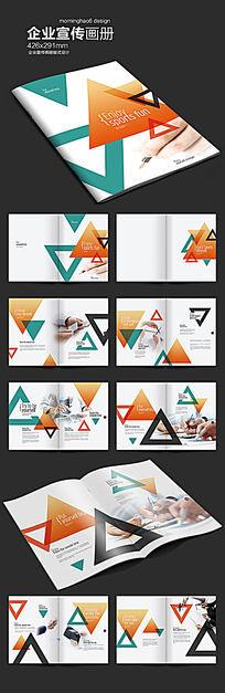 元素系列三角形人力资源画册版式设计
