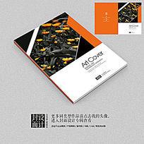 成长的记忆青春纪念册封面设计