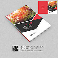 青春回忆录学校纪念册封面设计