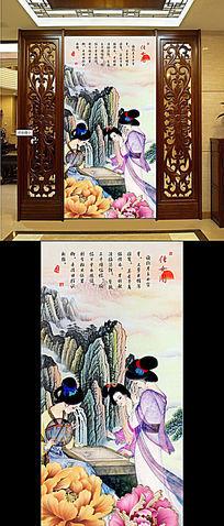 山水国画牡丹花朵仕女图玄关