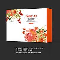 樱桃高档礼品包装盒设计