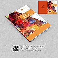 艺术系毕业作品论文集封面设计
