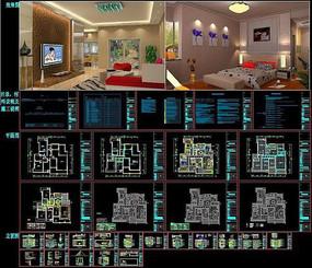 170平米四居室全套CAD装饰施工图