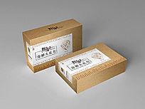 高档牛皮纸海鲜食品包装礼盒设计
