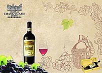简约时尚张裕葡萄酒海报