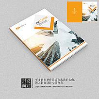 金融招商地产画册封面设计