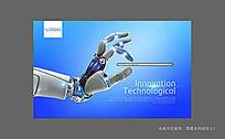 科技产品海报设计