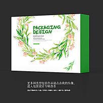 绿色床上用品家纺品包装盒设计