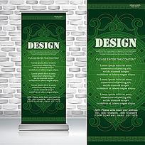 绿色古典中国风花纹易拉宝