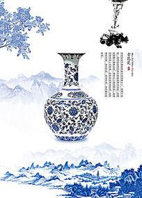 青花瓷中国风海报素材设计