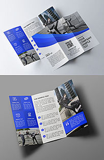 企业宣传个性简约三折页设计