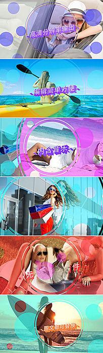 时尚动感娱乐节目片头包装ae模板