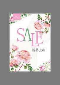 时尚玫瑰花海报