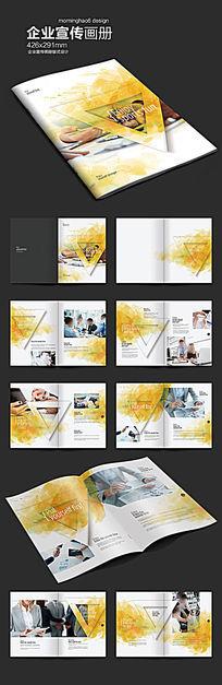 元素系列三角形水彩企业画册版式设计