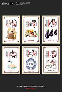 中国风整套食堂餐饮文化展板