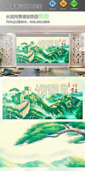 长城装饰背景墙模板