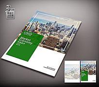 国际贸易类手册封面