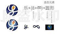 乐字企业标志乐透彩票logo