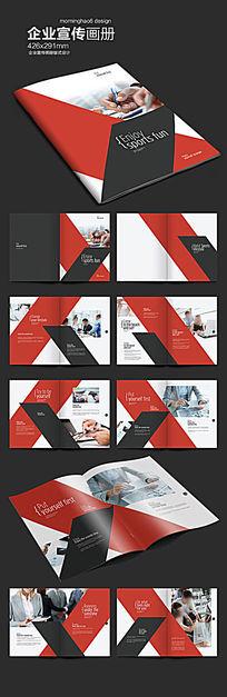 元素系列企业画册版式设计