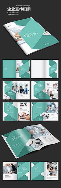 元素系列斜四边形淡雅企业画册版式设计