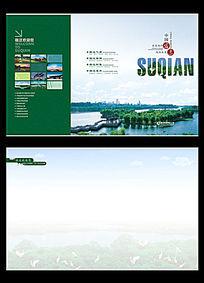中国风清新三折页设计