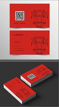 中国红古风灯笼名片设计