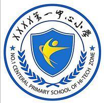 第一中心小学标志logo设计