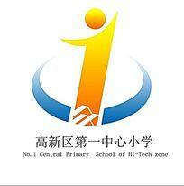 第一中心小学校徽校标学校logo