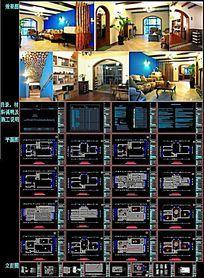 地中海风格三室两厅全套CADA施工图附实景